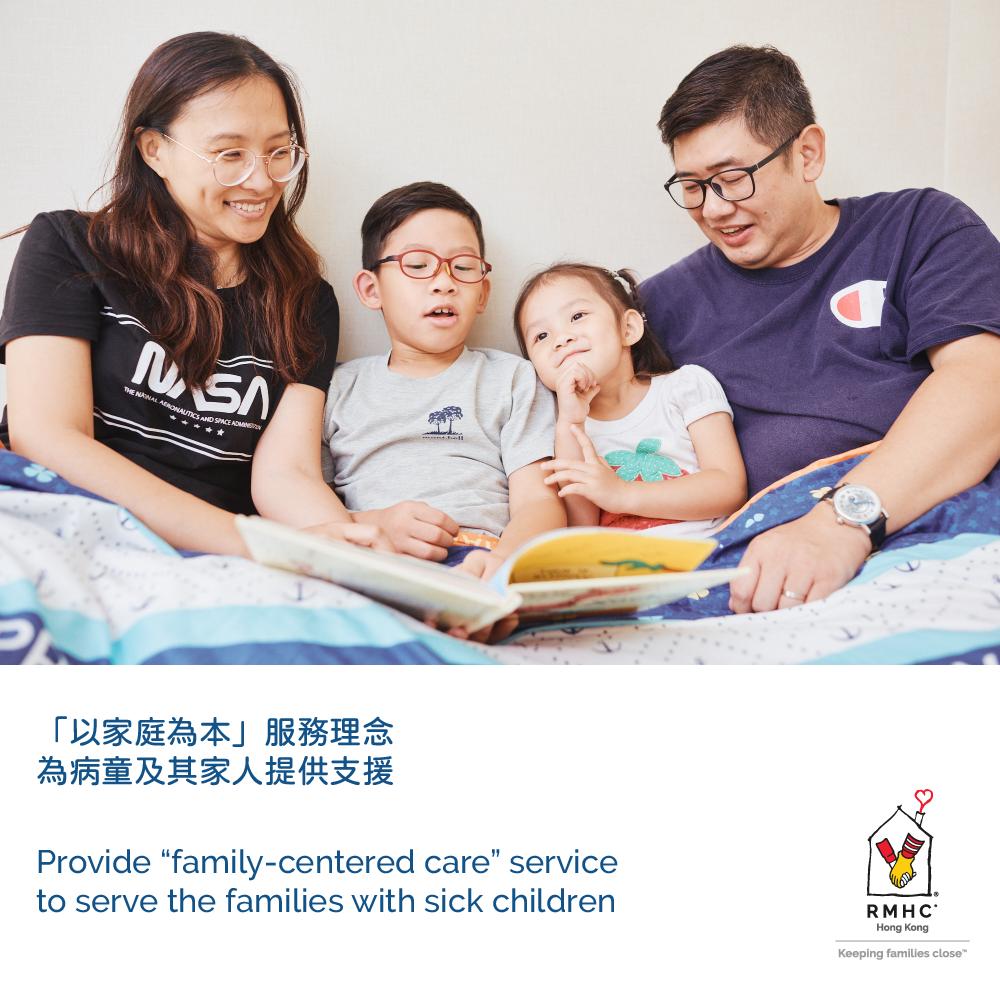 Family-centered Care